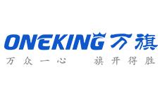 千赢国际第一届企业文化演讲比赛-王世思